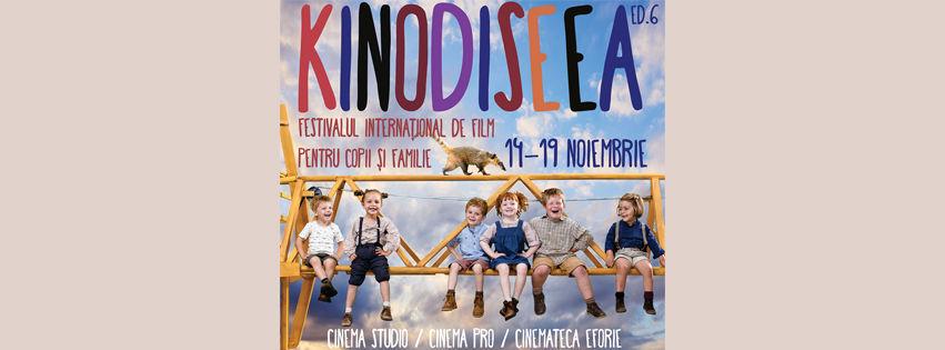 cover-kinodiseea